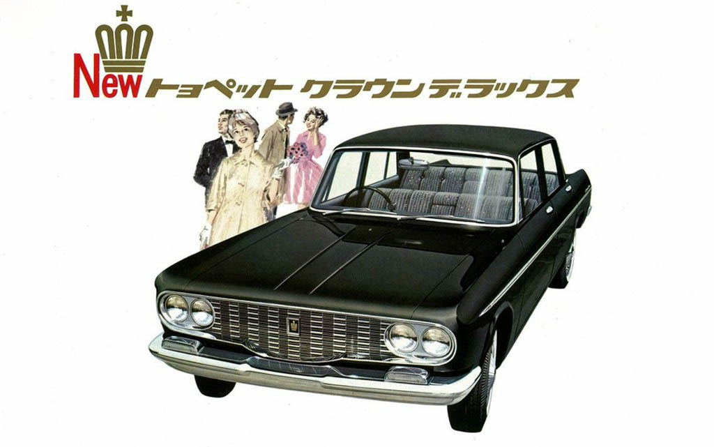 Toyota Crown S40